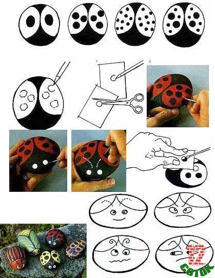 Как сделать рисунок на камень